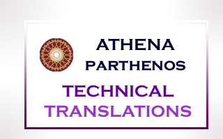 Athena Parthenos Technical Translations
