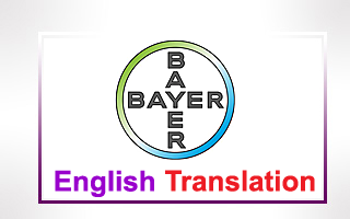 Bayer English Translation