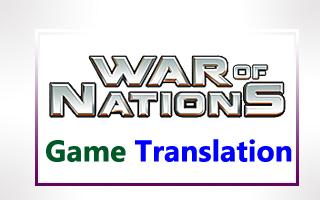 WAR OF NATIONS Game translation