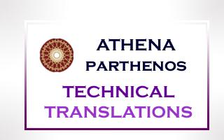 Athena Parthenos Technical Translations