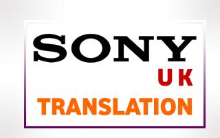 Turkish translation of Google adwords ads for sony uk