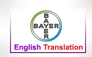 Bayer English Translation