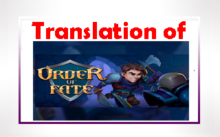 Order of Fate